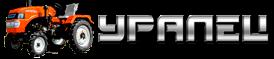 Уралец – Минитрактора и навесное оборудование в Пермском крае