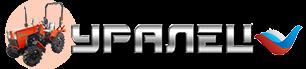 Уралец – Минитрактора и навесное оборудование в Перми